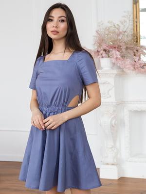 Платье сиреневого цвета - Leo Pride - 5775262