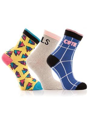 Набір шкарпеток | 5776272