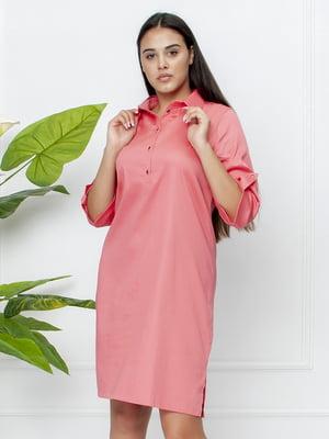 Платье пудрового цвета   5776880