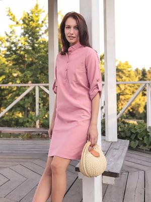 Платье пудрового цвета | 5776876
