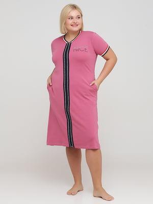 Халат розовый с рисунком и логотипом | 5777087