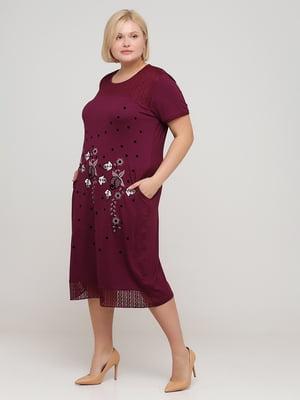 Платье цвета фуксии с цветочным рисунком | 5777137