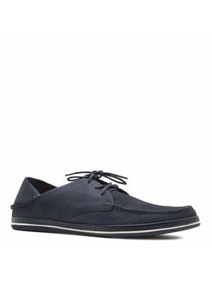 Туфли синие | 5763006