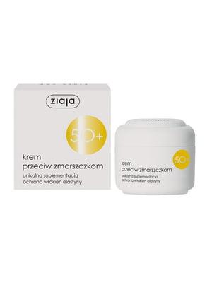 Крем для лица для зрелой кожи. - Ziaja - 5779492