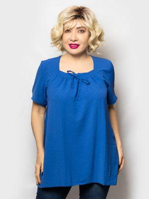 Блуза синяя   5781655