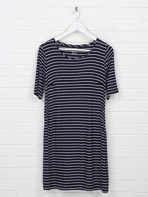 Платье для беременных синее в полоску | 5776445
