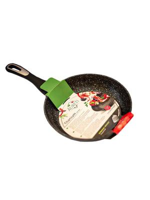 Сковорода (20 см) | 5782578