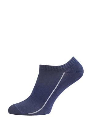 Носки синие | 5698062
