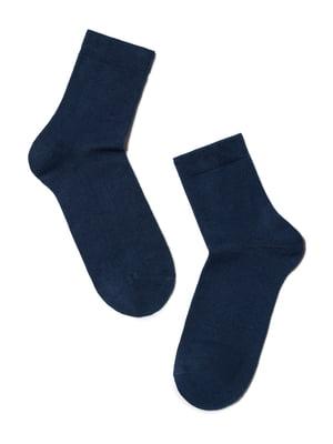 Носки синие | 5698708
