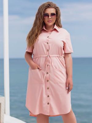 Платье пудрового цвета | 5786825