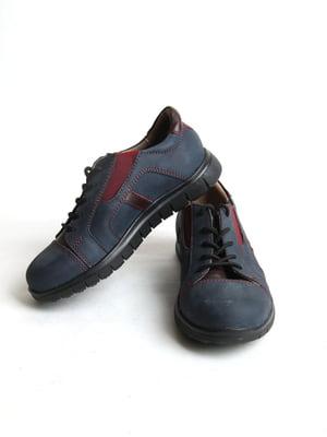 Туфли синие   5790810