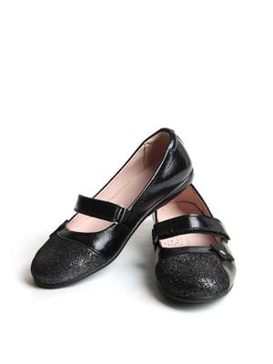 Туфли черные   5791563