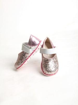 Туфли розовые   5791588