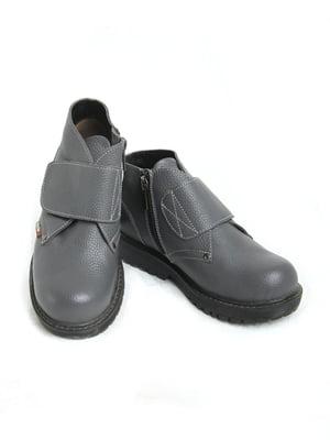 Ботинки серые   5791652