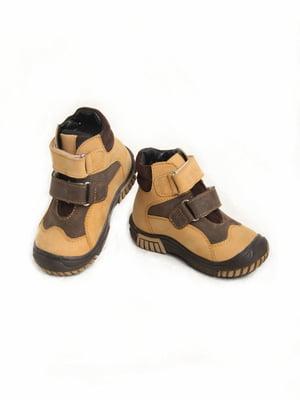 Ботинки коричневые   5791653