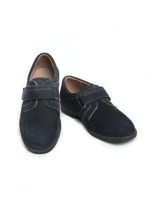 Туфли синие   5791683