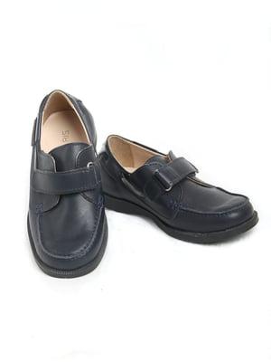 Туфли синие   5791684