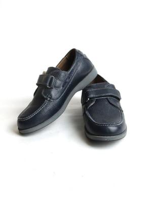 Туфли синие   5792359