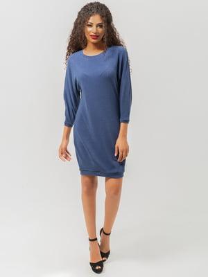 Платье синее   5799651