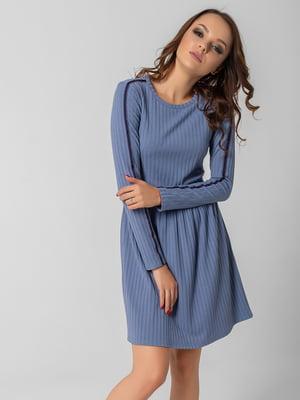 Платье синее   5799662