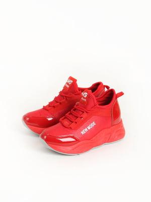 Кроссовки красные   5253249