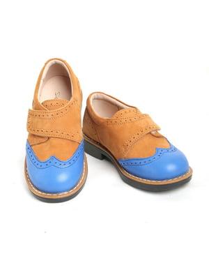 Туфли коричневые   5791681