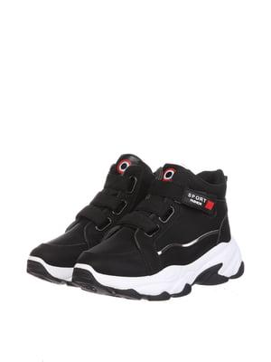 Кросівки чорні | 5795768