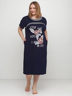 Платье темно-синее с принтом | 5800359