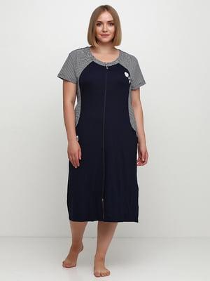 Платье темно-синее в полоску | 5800361