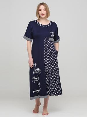 Платье темно-синее в горох с принтом | 5800363