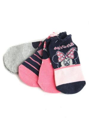 Набор носков (4 пары)   5791893