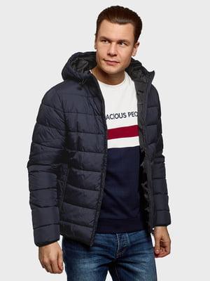Куртка темно-синяя | 5802229