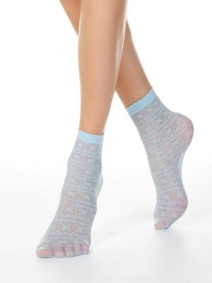 Носки голубые с узором | 5698681