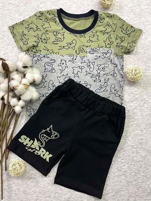 Комплект: футболка и шорты | 5802761
