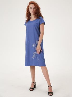 Платье синее | 5807097