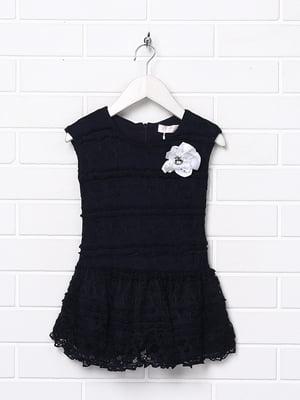 Платье синее | 5787426