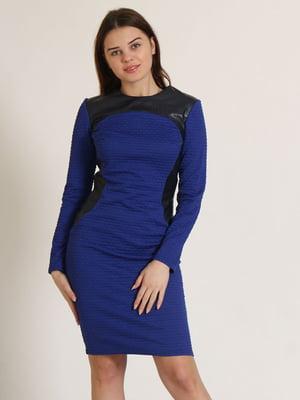 Сукня синя   5811011