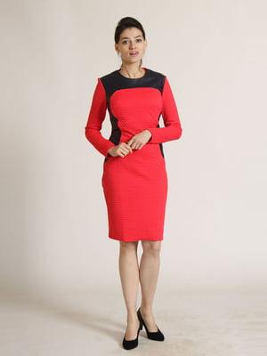 Сукня коралового кольору   5811012