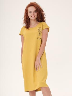 Платье горчичного цвета | 5821279