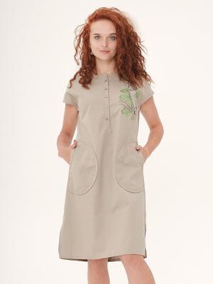 Платье бежевое | 5821280