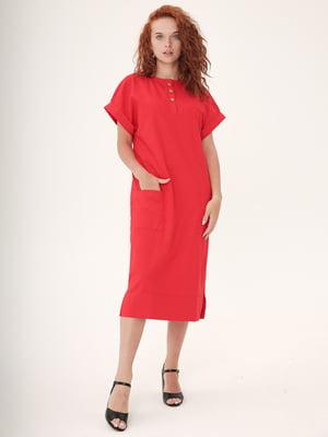 Платье красное   5821287
