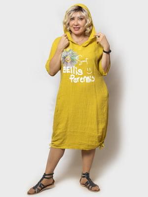 Платье желтое в принт   5821941