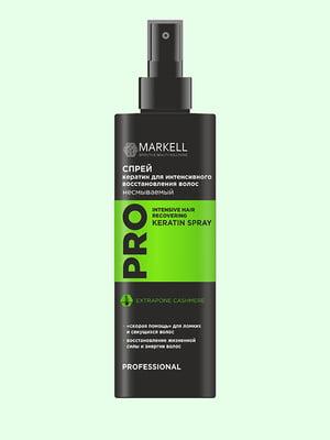 Спрей для волос (195 мл) - Markell - 5824793