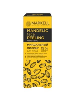 Пилинг для лица (30 мл) - Markell - 5824804