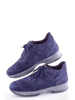 Кросівки сині   4919156