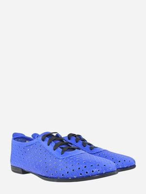 Туфли синие | 5813102