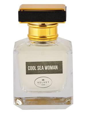Парфумована вода Cool Sea Woman (50 мл) | 5827977