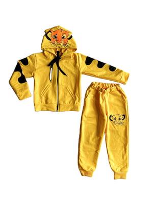 Комплект: толстовка і спортивні штани | 5831657