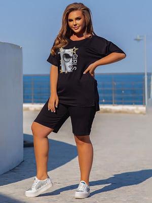 Комплект: футболка и шорты | 5832545