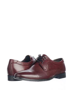 Туфлі коричневі   5834098